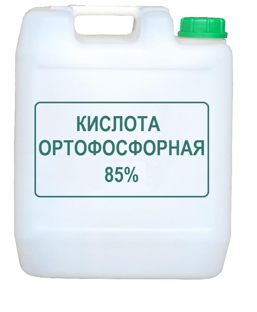 Кислота ортофосфорная марка А (пищевая)